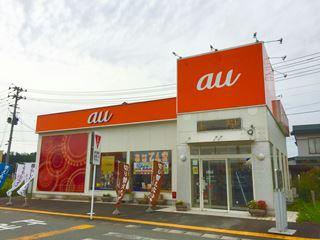 auショップ尾花沢/株式会社ブロードアイのアルバイト情報