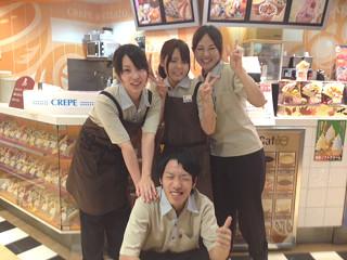 フードコート松山店のアルバイト情報