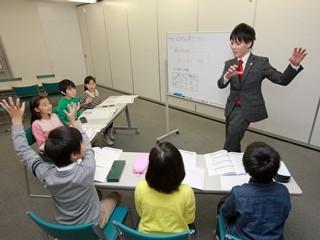 国大セミナー 花小金井校のアルバイト情報