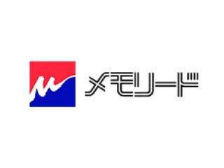 株式会社メモリード 佐賀支店 葬祭本部のアルバイト情報