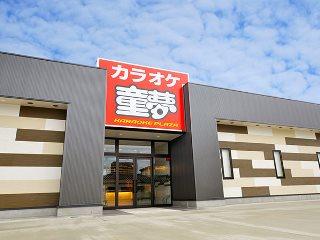 カラオケプラザ童夢 鶴岡店のアルバイト情報