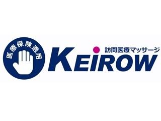 KEiROW郡山中央ステーション/長谷川興産株式会社のアルバイト情報