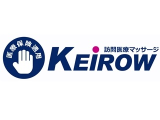 KEiROW 仙台長命ケ丘ステーション/長谷川興産株式会社のアルバイト情報