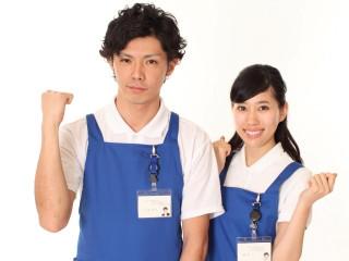 カギの救急110番株式会社のアルバイト情報