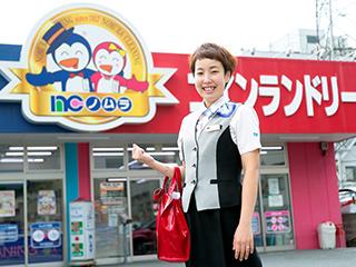 株式会社ノムラクリーニング 山田駅前店のアルバイト情報