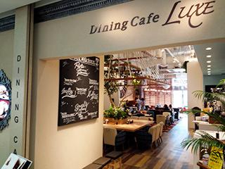 ダイニングカフェ リュクス 横浜ワールドポーターズ店のアルバイト情報