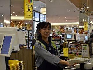 ライフ クロスガーデン調布店(店舗コード628)のアルバイト情報