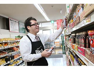 ビッグ・エー 横浜潮田町店のアルバイト情報