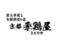 京都季鶏屋AP_1255_1のアルバイト情報
