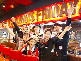 TGI FRIDAY'S名古屋店AP_1222_1のアルバイト情報
