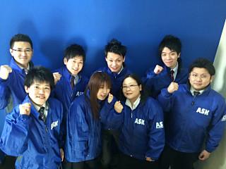 株式会社アスクゲートノース岩見沢 江別出張所のアルバイト情報