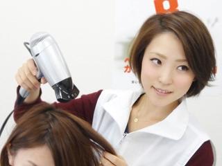 Quick cut BB 函館的場店のアルバイト情報