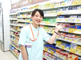 ウエルシア 伊勢崎宮子店のアルバイト情報