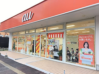 auショップ折尾本城店【株式会社NTシステム】のアルバイト情報