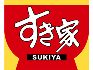 株式会社 九州すき家のアルバイト情報