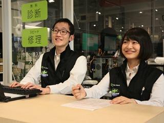 株式会社ピーシーデポコーポレーション パソコンクリニック女池インター店内店のアルバイト情報