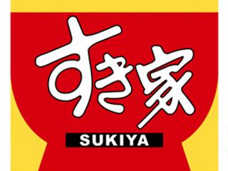株式会社すき家本部(中四国すき家)のアルバイト情報