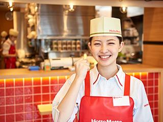 ほっともっと 小松島中田町店のアルバイト情報