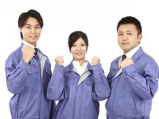 株式会社アウトソーシンググループのアルバイト情報