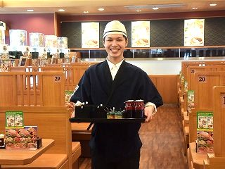 無添くら寿司 熊本市 九品寺店のアルバイト情報