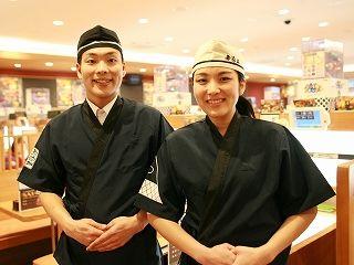 無添くら寿司 高知市 高知インター店のアルバイト情報