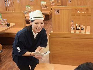 無添くら寿司 宗像市 宗像店のアルバイト情報