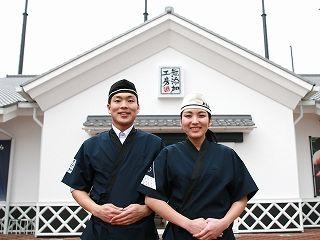 無添くら寿司 神戸市 神戸長田店のアルバイト情報