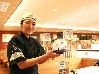 無添くら寿司 川越店のアルバイト情報