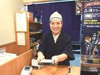 無添くら寿司 東葛西店のアルバイト情報