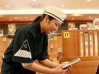 無添くら寿司 福山市 福山駅家店のアルバイト情報