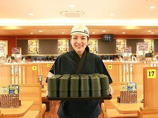 無添くら寿司 大阪市 サンルート梅田店のアルバイト情報