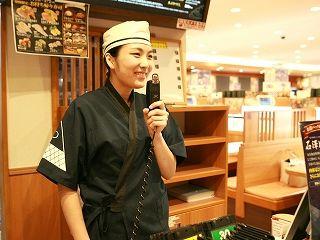 無添くら寿司 藤枝水守店のアルバイト情報