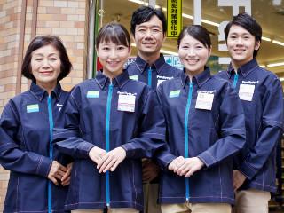 ファミリーマート 南足柄和田河原店のアルバイト情報