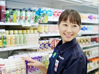 ファミリーマート 坂戸花影町店のアルバイト情報