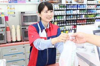サークルK 見附元町店のアルバイト情報