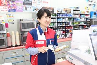 サークルK 高茶屋小森町店のアルバイト情報