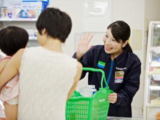 ファミリーマート 玉野八浜店のアルバイト情報