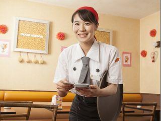 グラッチェガーデンズ 多摩境店<012451>のアルバイト情報