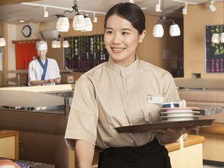 魚屋路 町田中央店<010896>のアルバイト情報