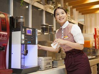 ジョナサン 足立綾瀬店<020143>のアルバイト情報