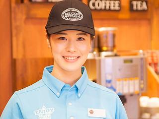 ステーキガスト 秋田旭南店<018056>のアルバイト情報