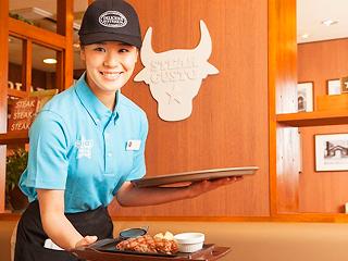 ステーキガスト 須賀川店のアルバイト情報
