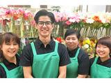ダイソー&アオヤマ 100YEN PLAZA 東尾道店のアルバイト情報