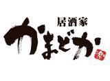 ホテルAZ熊本荒尾店 かまどかのアルバイト情報