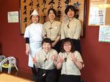とんかつ かつ時 豊川店 ※5月 新規移転オープンのアルバイト情報