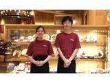 拉拉飯店 京都桂川のアルバイト情報