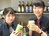 三本コーヒー株式会社 (勤務地:羽田空港国内線エリア)のアルバイト情報