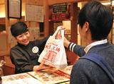 大阪王将 岩国新港店のアルバイト情報