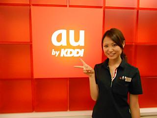 auショップ福知山のアルバイト情報