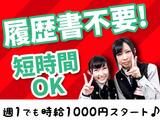 BDスロットクラブ亀田店のアルバイト情報